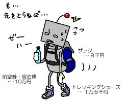 090802_02
